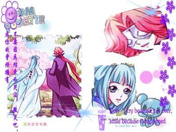 美型妖精大混战雨幽_美型妖精大混战1的海报是什么样的_百度知道