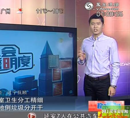 安徽卫视新闻主持人_这个安徽超级新闻场主持人叫什么名字?好像不是王小川