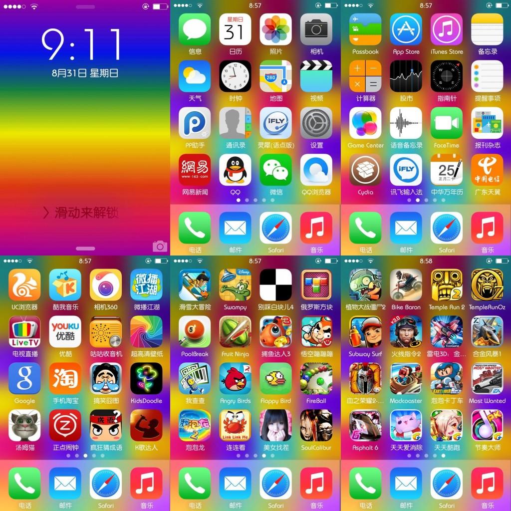 占内存小的单机游戏_苹果手机有哪些好玩的单机游戏???_百度知道