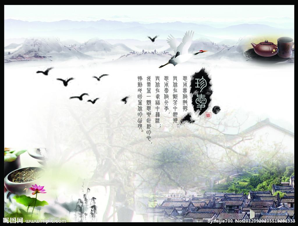 淡雅松竹背景图片_求一些古风的风景图片图片