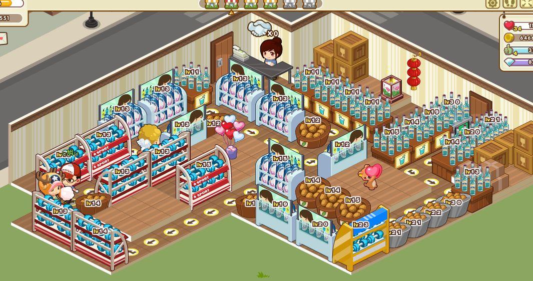 qq超市4格货架_qq超市好运综合超市口碑4级货架如何摆放?_百度知道