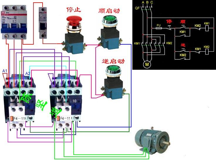 220v交流电机正反转_三相异步电动机正反转电路中交流接触器的线圈进出怎么接法 ...