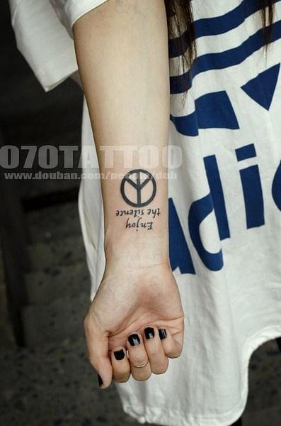 enjoy the silence tattoo - photo #15