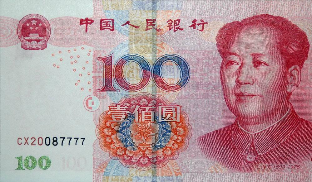 一百元人民币图片_人民币最大一百块一张 港币呢?_百度知道