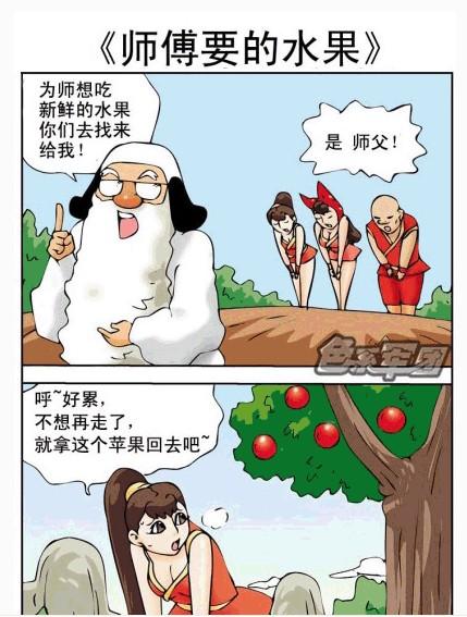 欧美情色同人专区_曝日本情色同人漫画恶搞丑化鸟叔 激怒韩国网友(图)