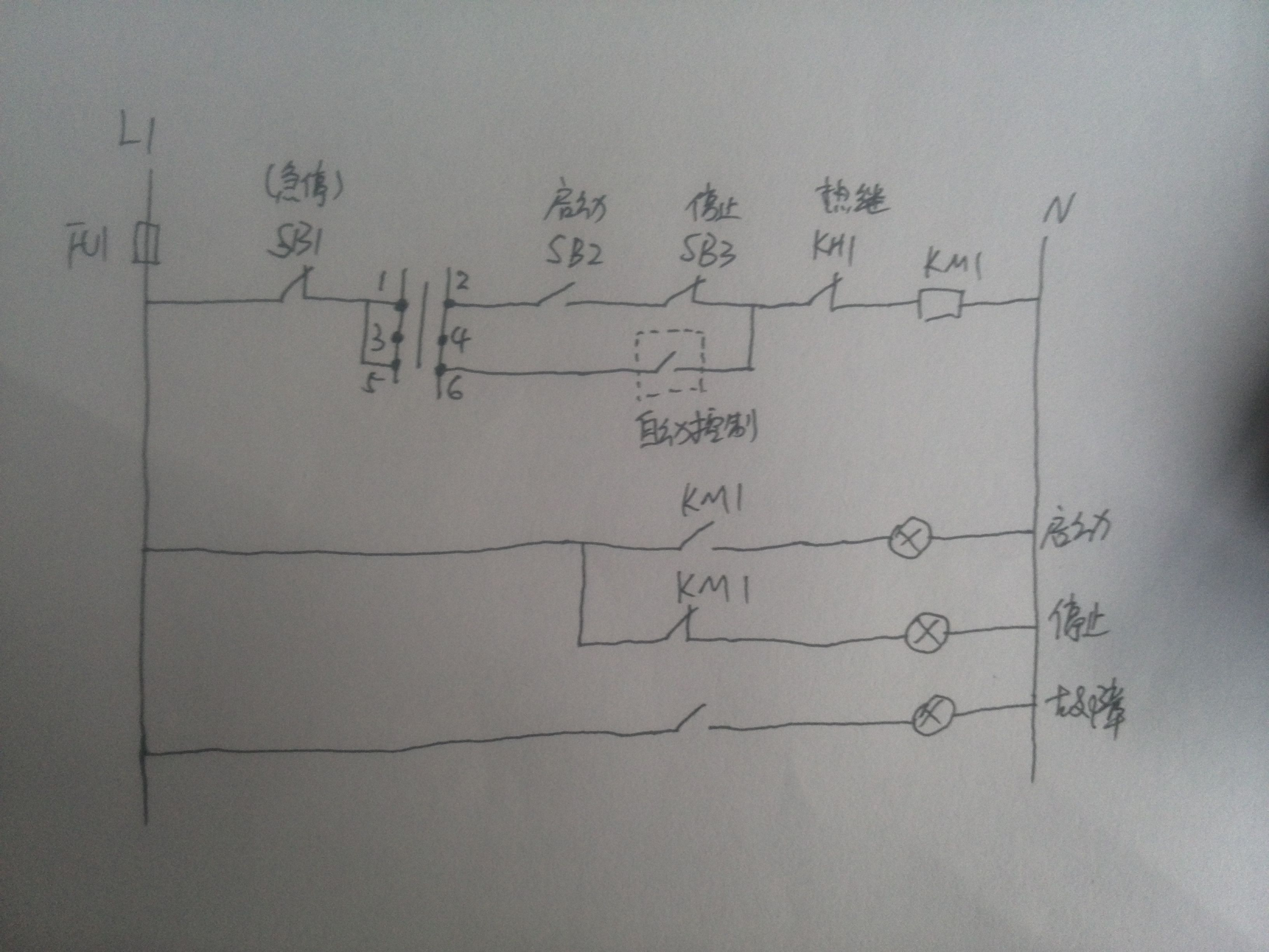 温控开关温度开关_三档旋转开关电气图_完美作业网_www.wanmeila.com