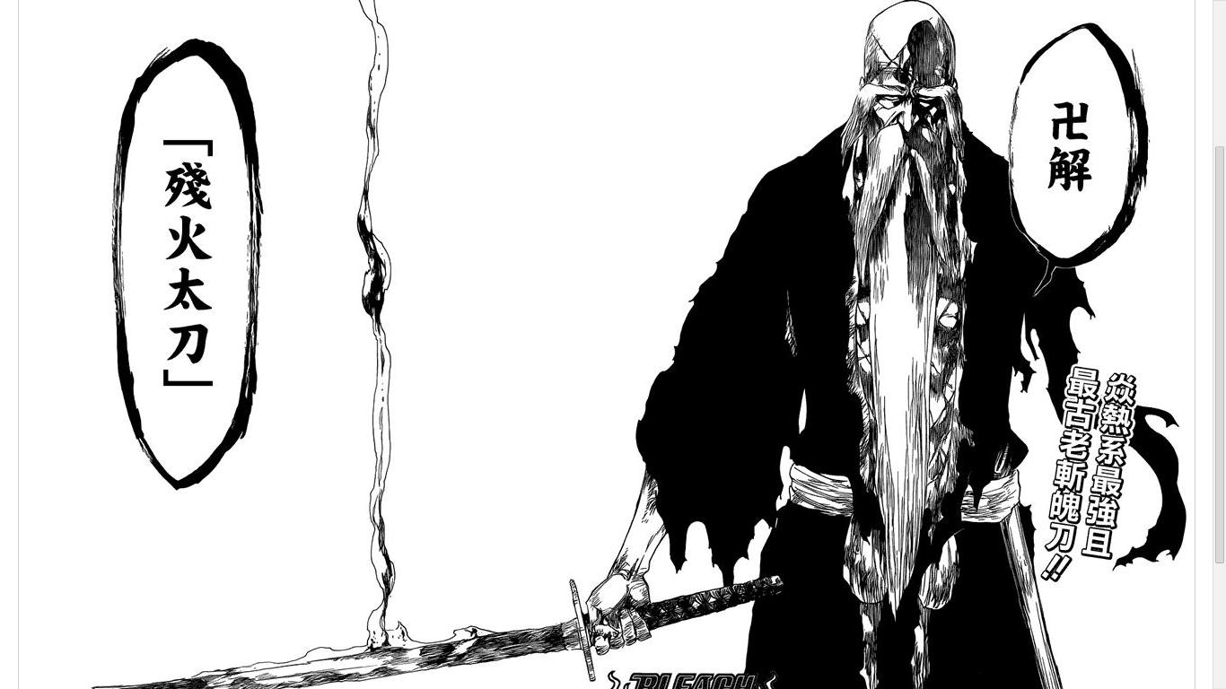 灭却师之力_死神千年血战篇零队长是谁啊,已经更新多少集的_百度知道