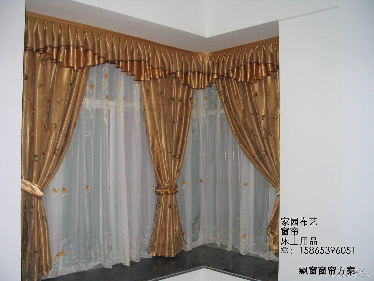 窗帘罗马杠安装方法_窗帘三联式安装方法?_百度知道