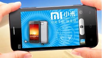 深圳产丰米手机_小米手机生产厂家有几个.分布在哪几个省_百度知道