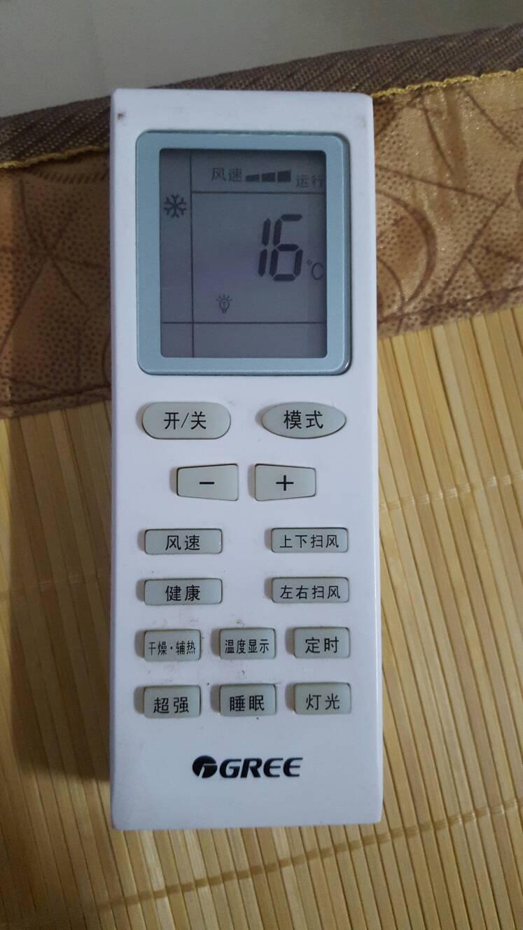 格力空調遙控怎么 歡迎進入~!泰州格力空調(各點格力售后服務維修總部電話