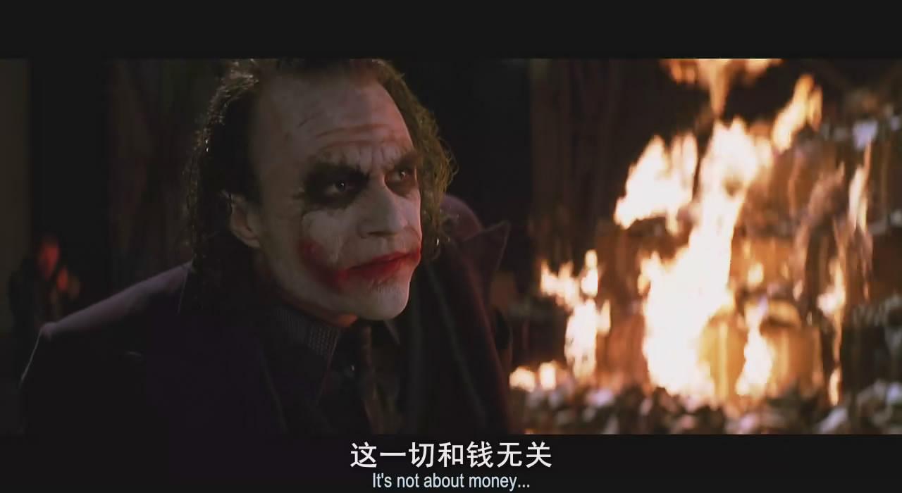 蝙蝠侠2小丑_《蝙蝠侠:暗夜骑士》中小丑的经典台词_百度知道