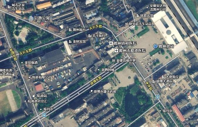 州北站在哪_滁州北站(原滁州火车站)和滁州汽车中心站(在火车站的左下方)
