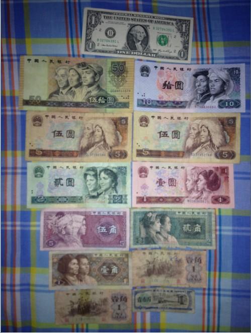 老版人民币收藏价格_老版人民币价格_百度知道