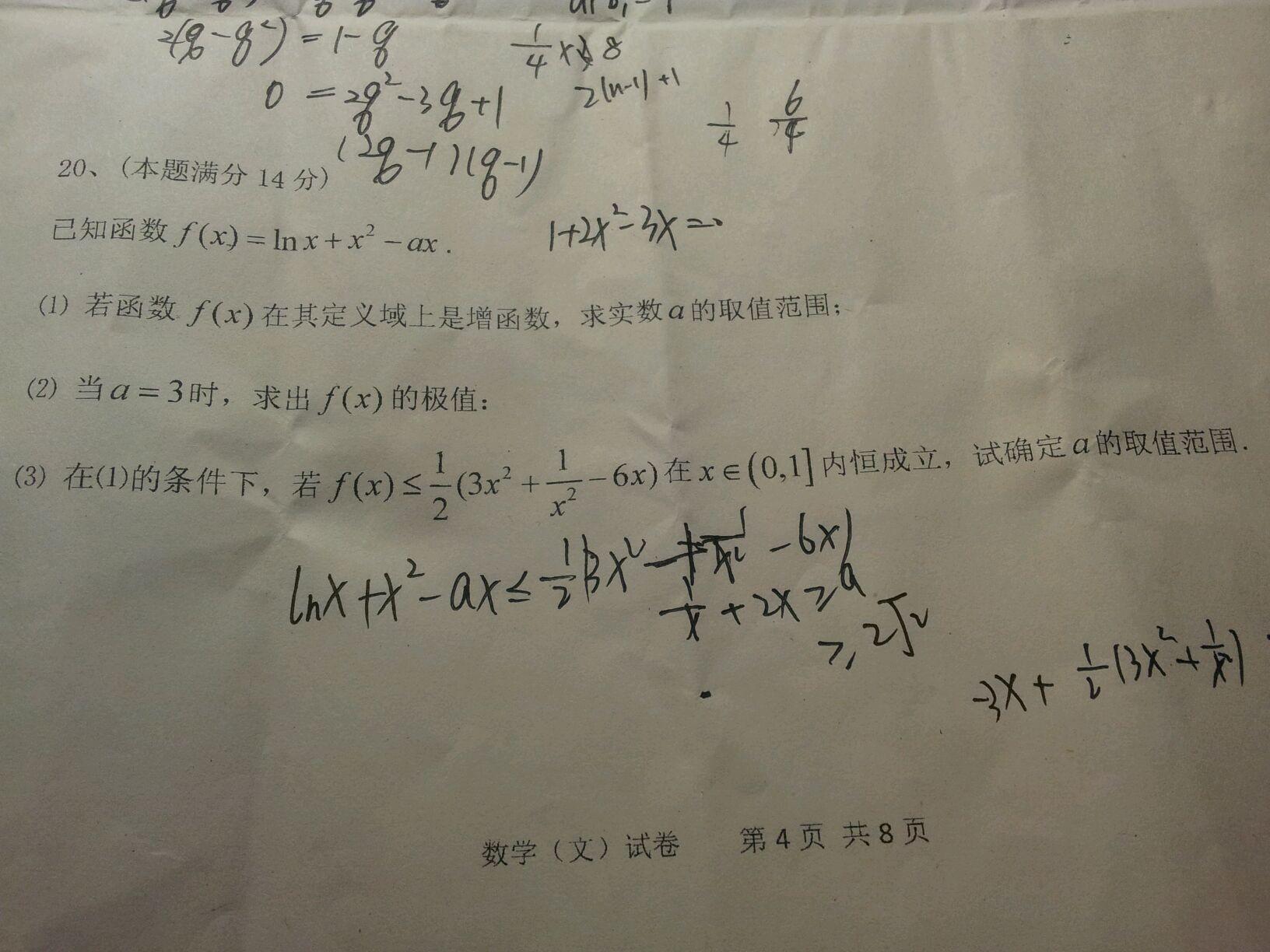 愺`/9�_哥哥愺`/9/ya_友言网