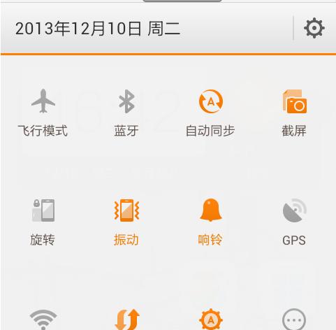 小米手机抢购成功后_小米手机怎么在网上抢购_百度知道