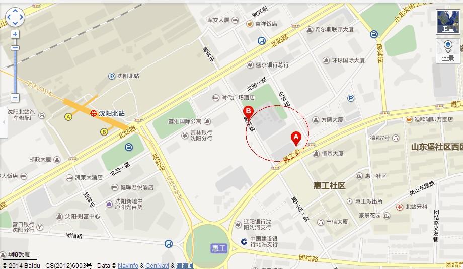州北站在哪_沈阳北站机场大巴在哪坐