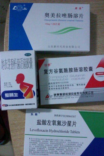 治小孩拉肚子的药_拉肚子,去医院看病,验了大血后说什么急性肠炎,配了4种药