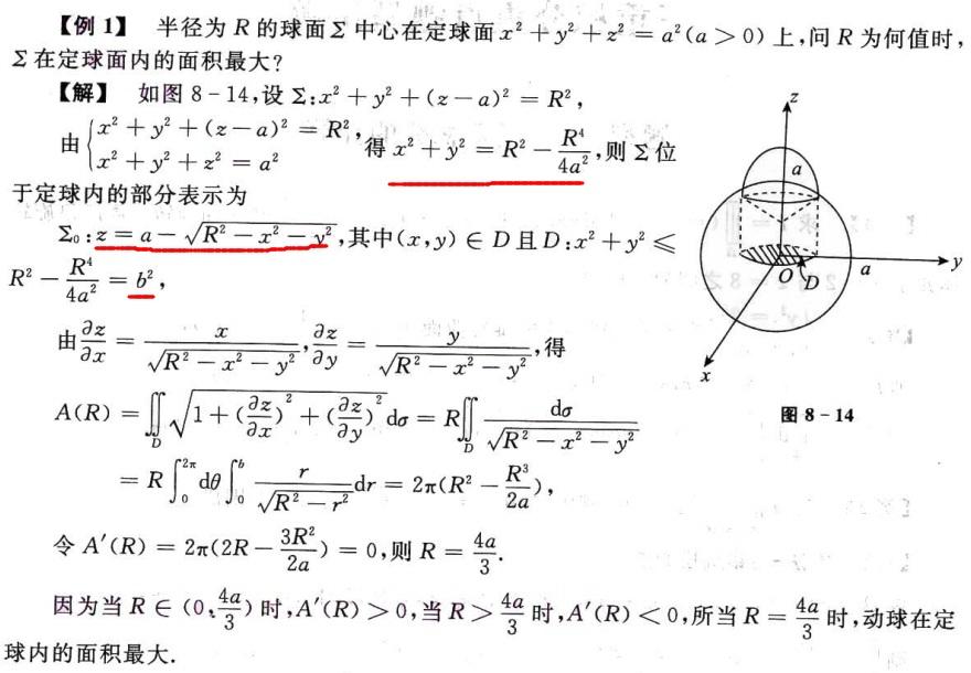 子��aiy�$y�:.��/d_电路 电路图 电子 原理图 880_610