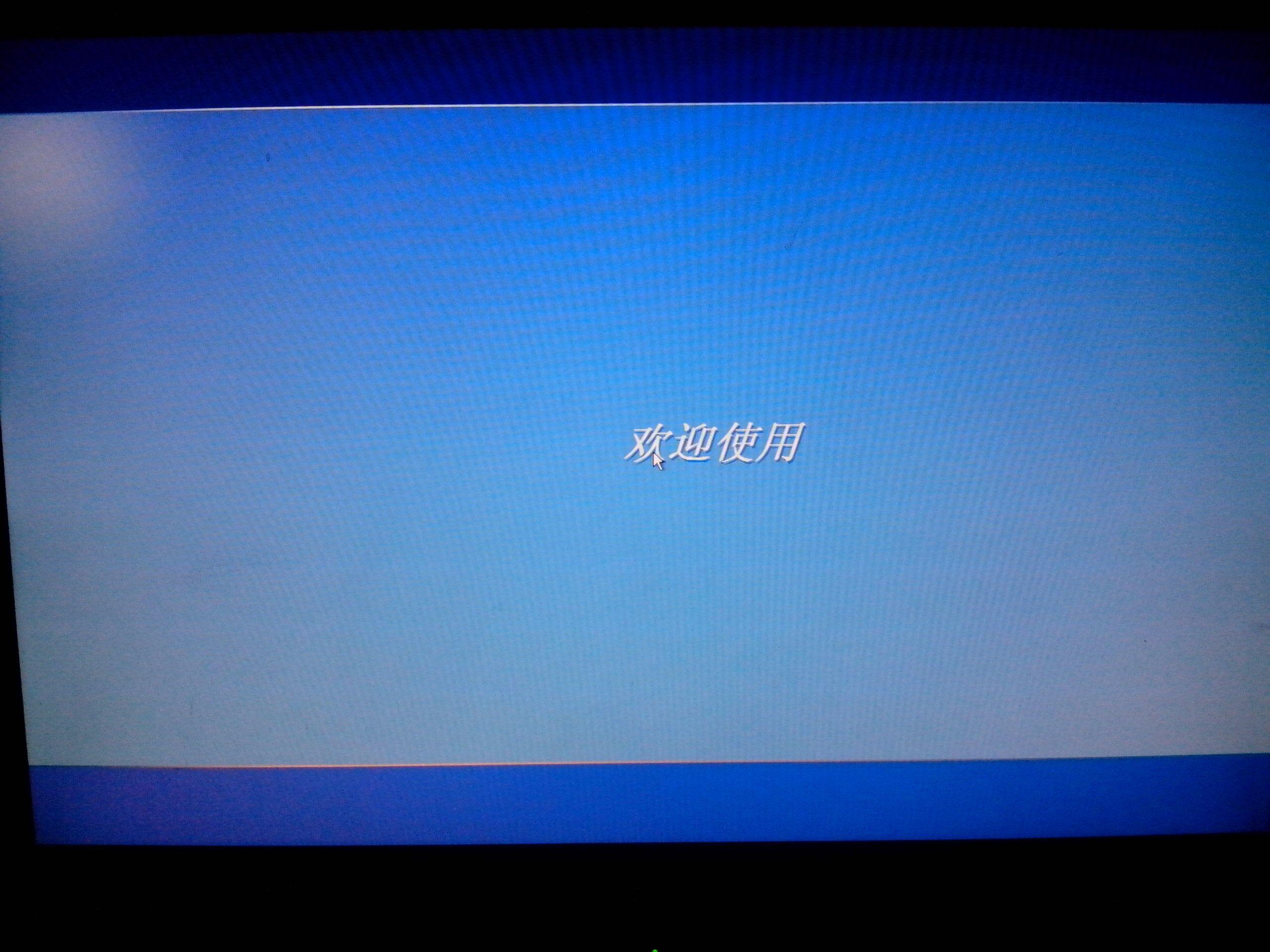 电脑进入系统时重启_电脑开机后显示windows正在恢复 电脑开机ndows电脑