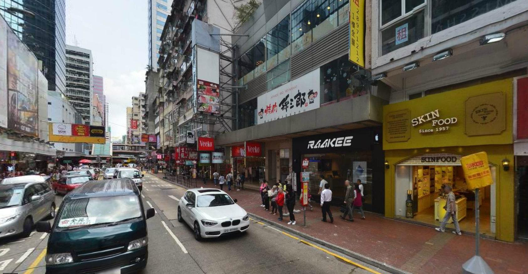 香港旺角手机_香港旺角哪里有苹果电脑专卖店?_百度知道