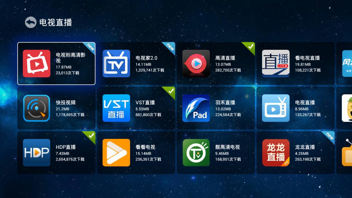 电视播�_有什么软件可以看电视直播,而且可以收到各地方的地方