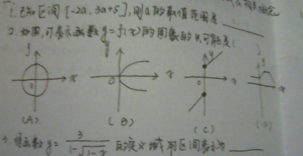 适合做小�9h�y�9�9f�x�_已知f(x)=x^3-9x^2*(cosα)+48x(cosβ)+18(sinα)^2
