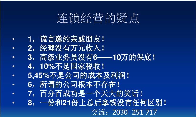 saonvaijiji_分享  2015-10-20 16:16 jijiai8|来自:手机知道|一级 把楼主的帖子