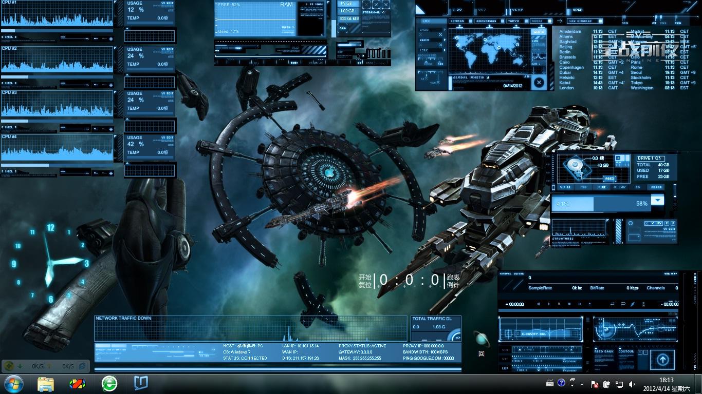 求eve能繞大哨站的 大桿子的t1 a c護衛配置圖片