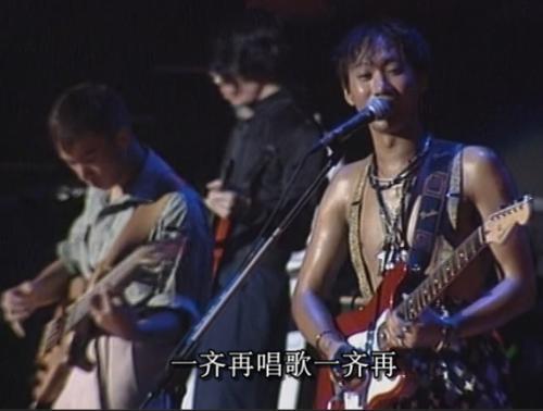 黄家驹演唱会1991正版_黄家驹演唱会 黄家驹演唱会1993 黄家驹 亡视频