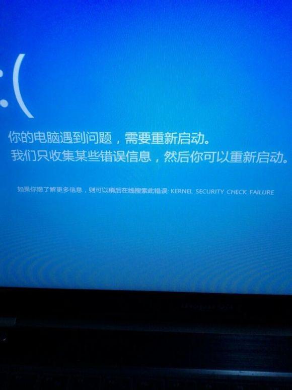 电脑总是自动重启_戴尔笔记本开机蓝屏自动重启,重装系统可以进pe,复制的就别回复了