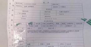 潍坊邮政管理局电话_邮政管理局投诉电话是多少_百度知道
