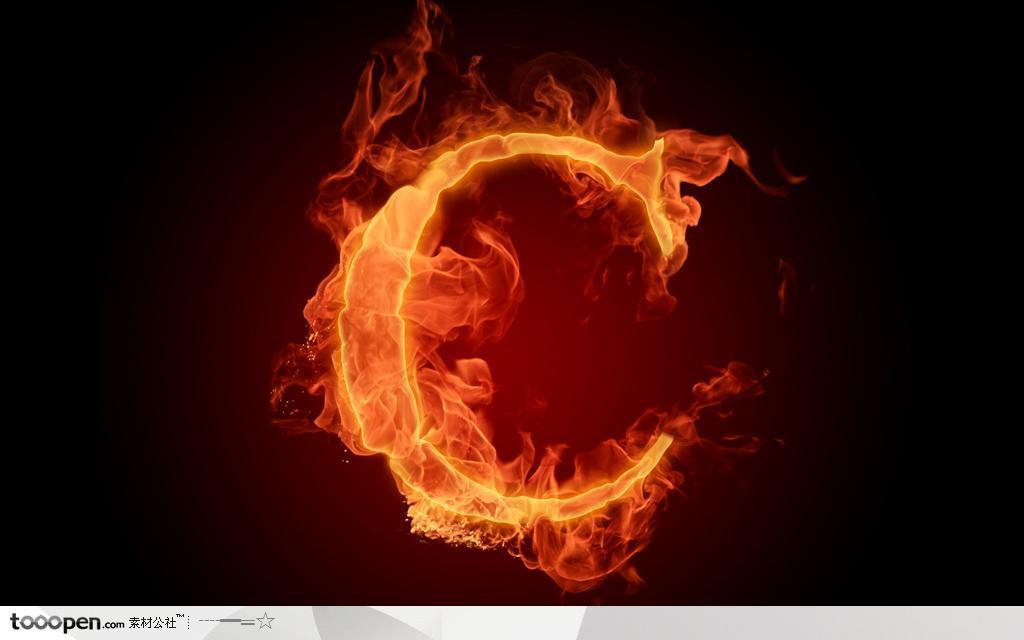 不要射��c�_哪位大神帮我弄一张蓝色火焰的图片啊,字母c比如下图这个改成蓝色火焰