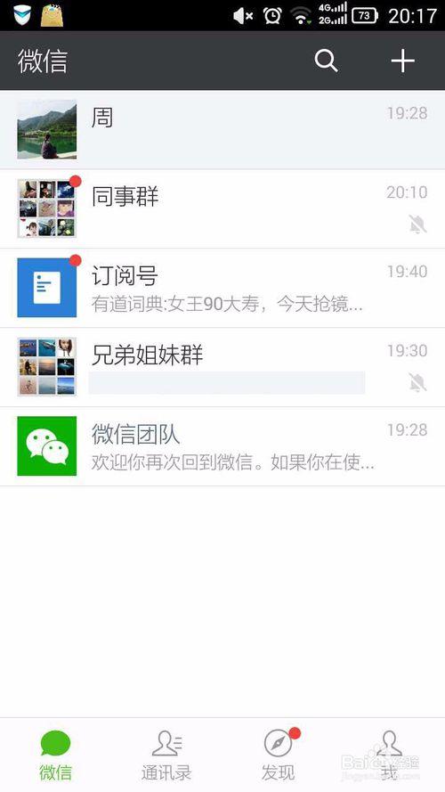 wx.qq.com网页版_微信里的通讯录文件传输助手怎么删除_百度知道