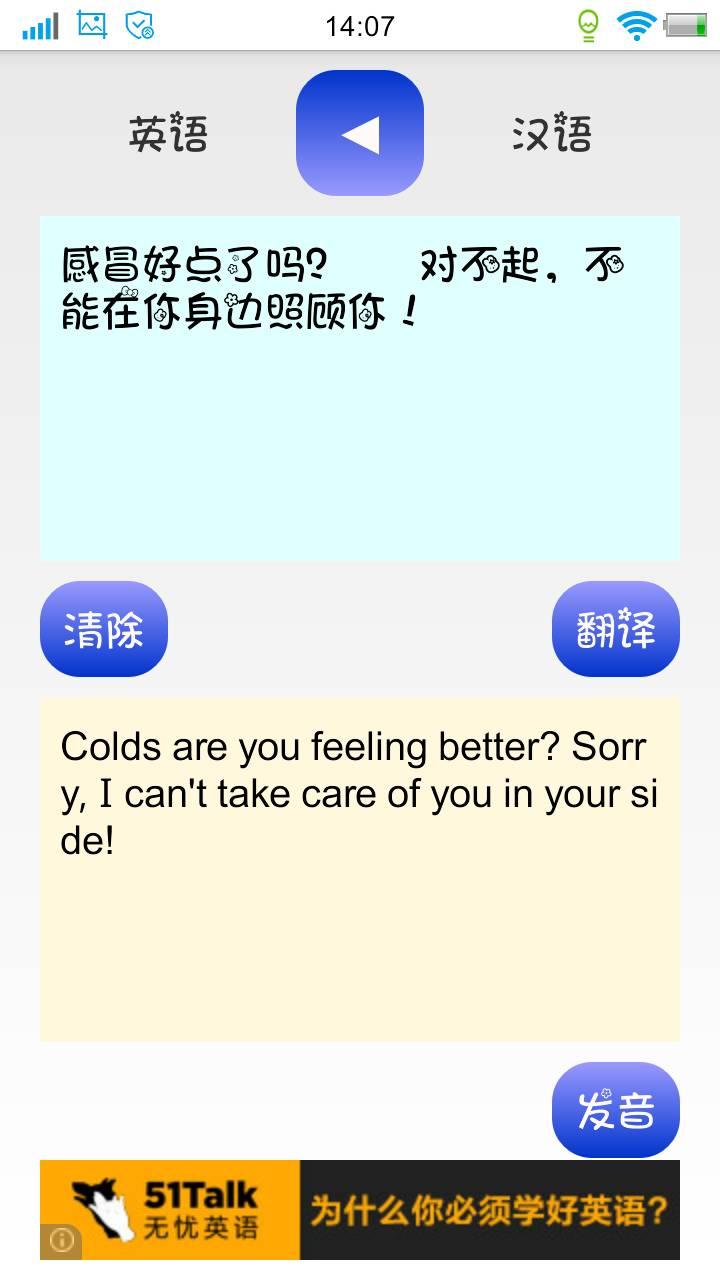 抱歉的英文_求英语翻译\