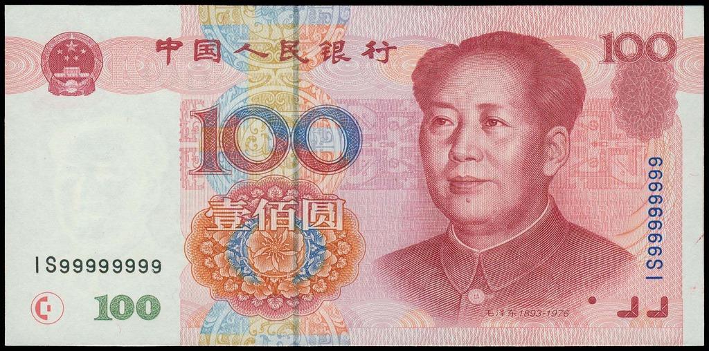 北京钱其_钱 钱币 纸币 1024_508