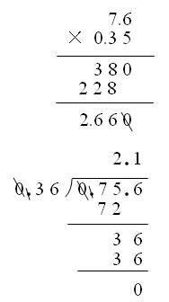 小数乘法怎样列竖式_列竖式计算:7.6x0.35= 0.756除0.36=_百度知道