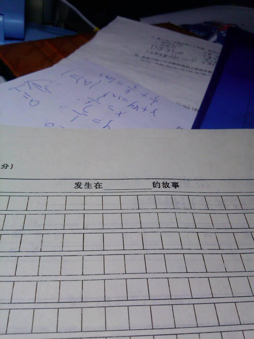 中国梦征文�:-f�`&��_作文大全600字_风景520