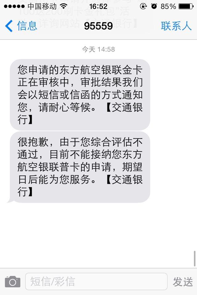 2019各大銀行短信提額大法!簡單粗暴,想提額就試