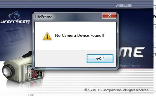 筆記本電腦打開攝像頭出現no camera device found!圖片