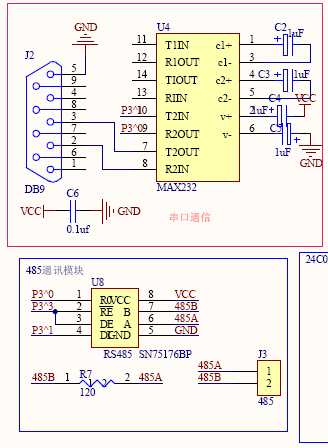 max485应用电路_MAX485_MAX232_max485典型电路_485接口详细接线图_男人喔