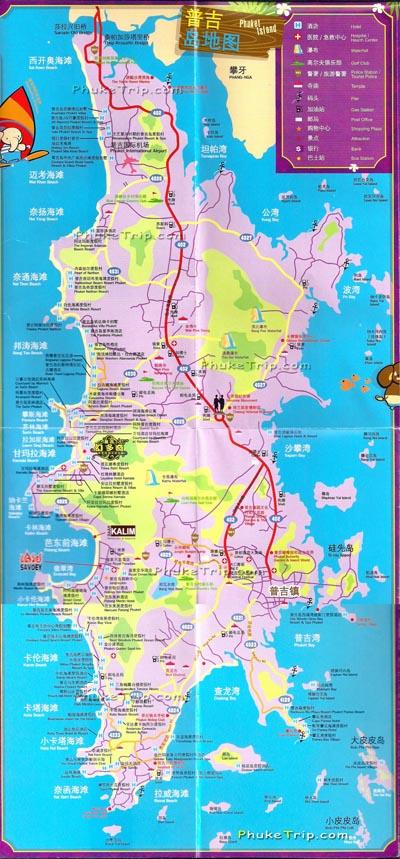 谁有黄色的网站啊_普吉岛机场地图有中文版吗_百度知道