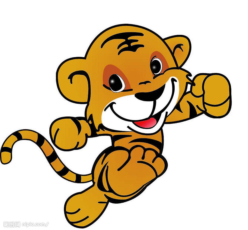 老虎卡通图片大全_关于老虎的卡通片图片_百度知道