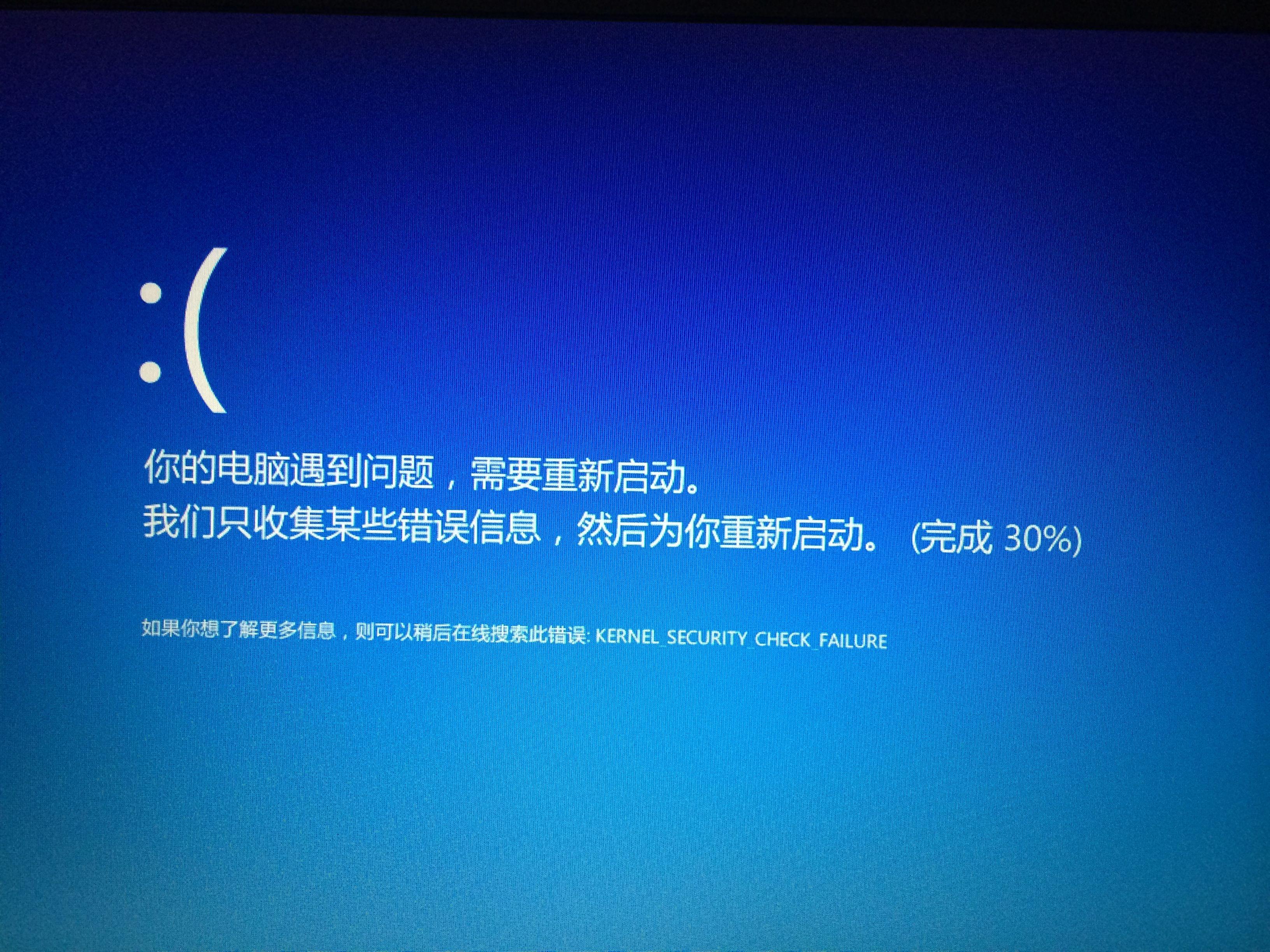 电脑总是自动重启_电脑遇到问题,需要重新启动\