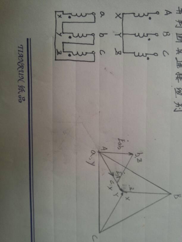 单缸�9��y�.������9f_三相变压器问题…这个图的连接组别是什么?是不是(y,d5)?