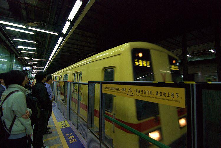 廣州地鐵1號線車廂里播的做菜視頻是什么?視頻里還有圖片