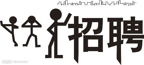 人才网_企业要在宁波人才网开个现场招聘会收费多少,哪里资询
