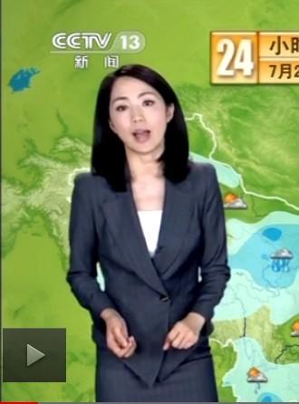 天气预报主持人杨丹_天气预报主持人杨丹的衣服是什么牌子的_百度知道