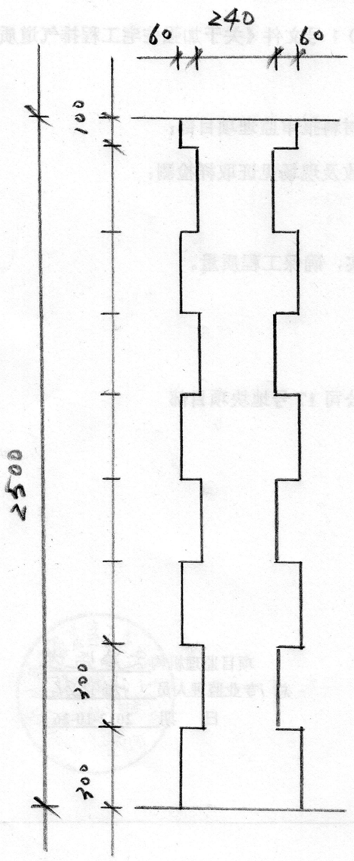 广联达构造柱马牙槎_构造柱截面是240mm×240mm,高度为2.5m,马牙槎是60mm,其各种构造柱 ...