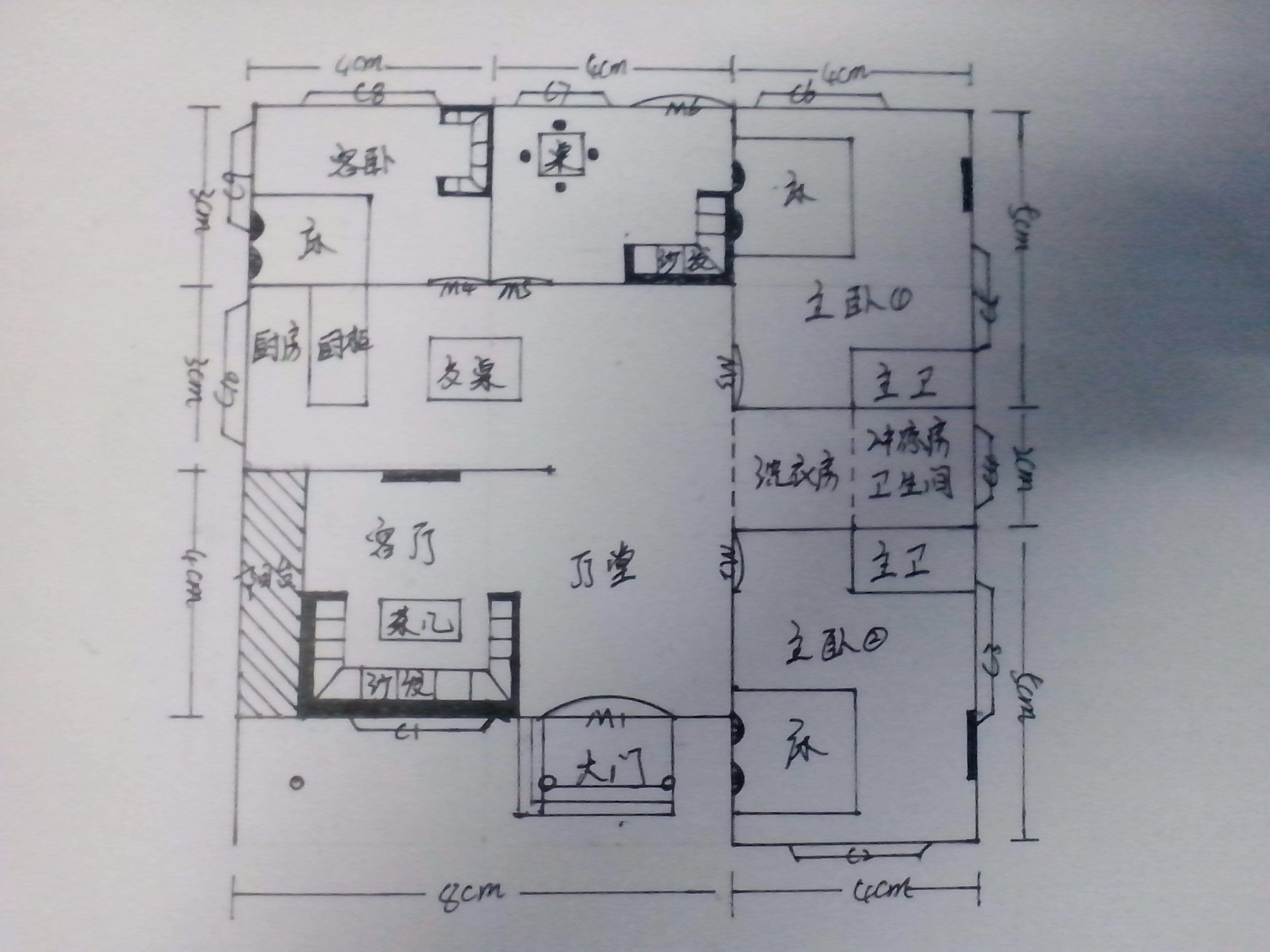 小洋房設計圖 農村