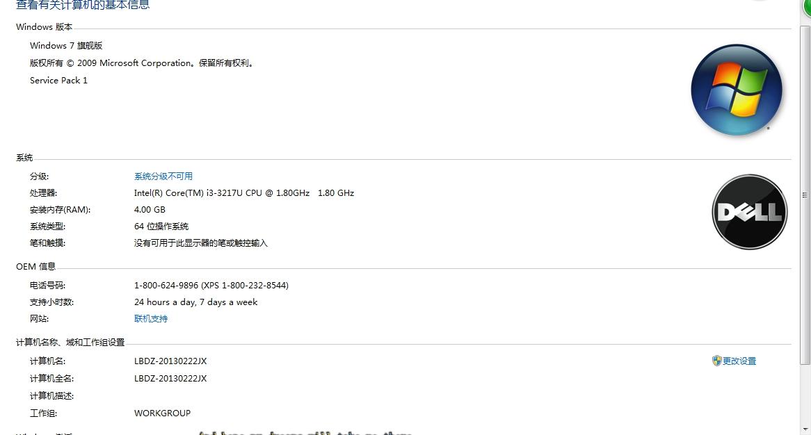 yydnf辅助频道_dnfyy辅助频道_dnf外挂yy2015_2015DNF国庆套_DNF2015国庆_DNF2015国庆套 ...